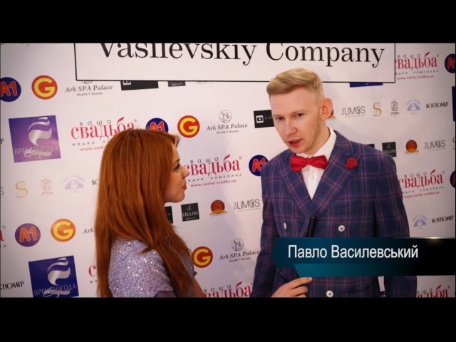Top Events Церемония The 1 st Wedding Awards 2017 Vasilevskiy Company