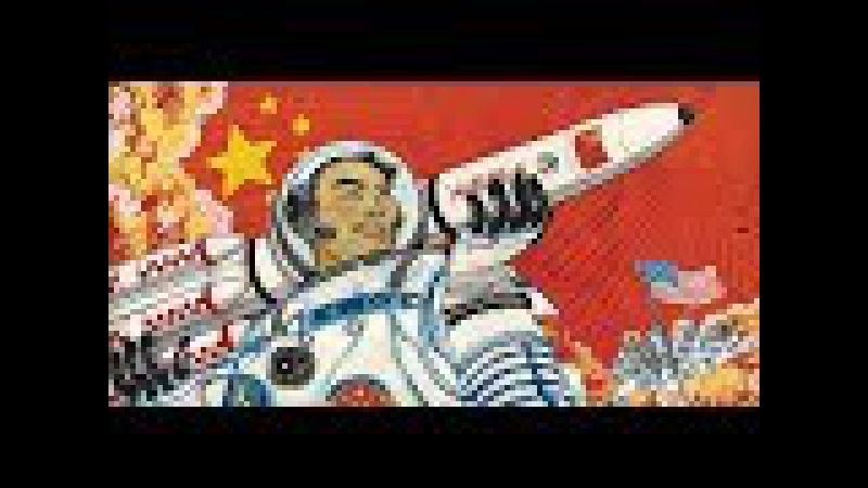 China's Secret Plan To Crush SpaceX May Involve ANSI ASQ= ANAB Oversight Body China led IAF