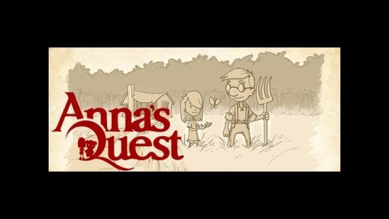 Бен,Берни,или Барни[Anna's Quest]1