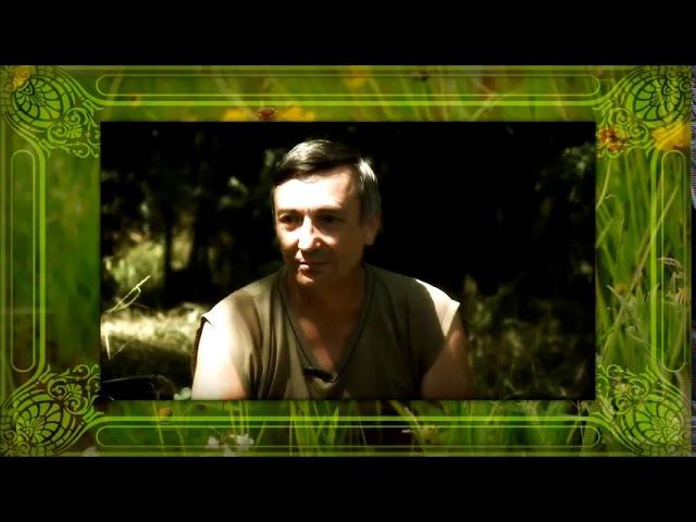 О захвате Земли - Occupation of the Earth (Юрий Вениаминович Гомонов, Единая Веда)