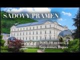 Отель Sadovy Pramen в Карловых Варах sanatorium.com
