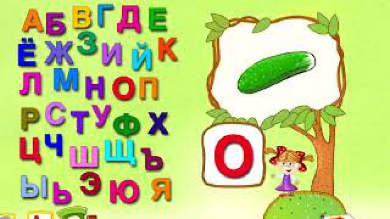 Радужные Мультики. Развивающие мультики для детей. Учим Азбуку