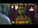 👲 Guardians of the Galaxy - The Telltale 👲: Drax's memories Episode 4 - part 21