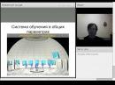 Технология Машинного зала открытое занятие Школы Магического Искусства Радужный мост