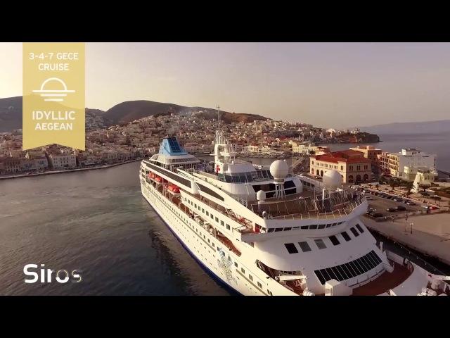 Celestyal Cruises 2017 - Idyllic - Iconic - Euphoric and Kuba