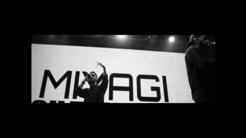 ПРЕМЬЕРА MiyaGi Эндшпиль - When I Win новинки рэп музыки 2017