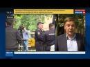 Новости на «Россия 24» • В Москве осудили банду экстрасенсов и парапсихологов