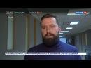Новости на Россия 24 Кельтский крест и 88 полиция ищет нападавших на редакцию Ленты Ru