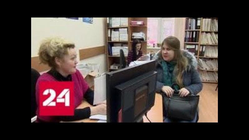 В Пермском крае родители получат 60 тысяч рублей, когда ребенку исполнится 1,5 года - Россия 24
