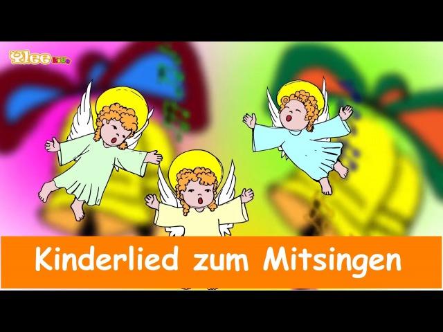 Süßer die Glocken nie klingen - Sing mit (Karaoke) Weihnachtslied mit Text am Bildschirm - Yleekids
