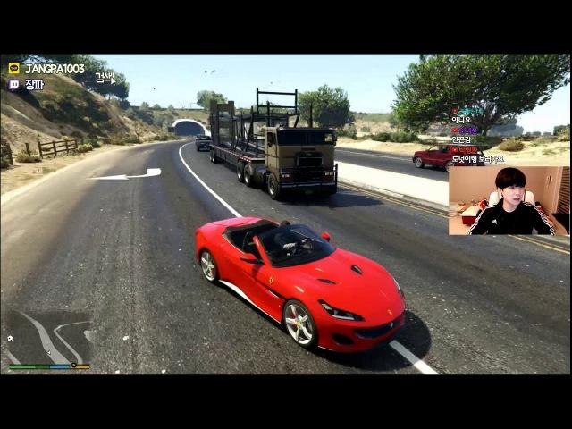 [253화]GTA5:일상생활 GTA5:Everyday life 페라리 포르토피노[장파]