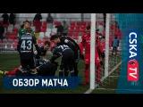 Обзор матча: Спартак (U-21) — ПФК ЦСКА (U-21) — 1:1