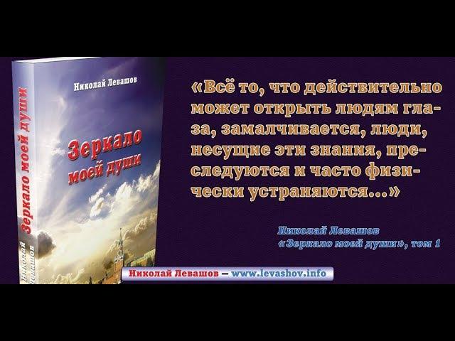 Источник Жизни как доказательство знаний и умений разумного человека