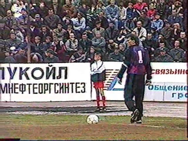12 09 1998 Кубок России 1 16 финала Амкар Пермь Спартак Москва 1 0