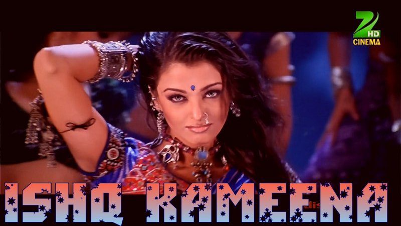 Shakti The Power ISHQ Kameena (рус.суб.)
