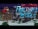 О ДА, БОЛЬШЕ САТИРЫ, ДЕТКА, ПОЕХАЛИ! | South park: The fractured but whole