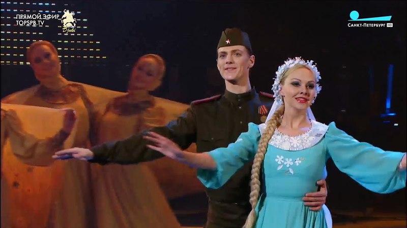 Защитникам отечества посвящается - Ансамбль