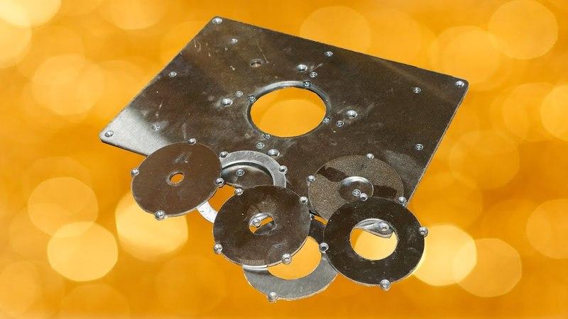 Пластина для крепления фрезера с кольцами-вкладышами