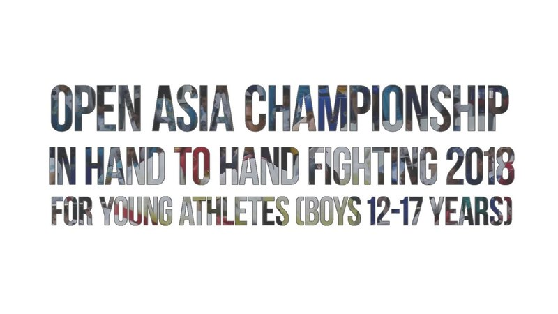 OPEN ASIA CHAMPIONSHIP IN H2H FIGHTING 2018 FOR YOUNG ATHLETS