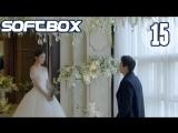 [Озвучка SOFTBOX] Темный рыцарь 15 серия