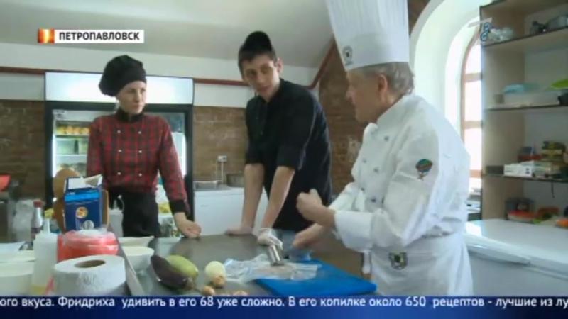 Немецкий повар с полувековым стажем влюбился в казахскую кухню