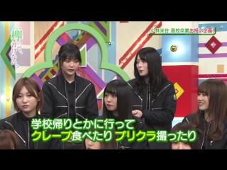 [FAM48INA] 180326 Keyakizaka46 - Keyakitte, Kakenai ep123