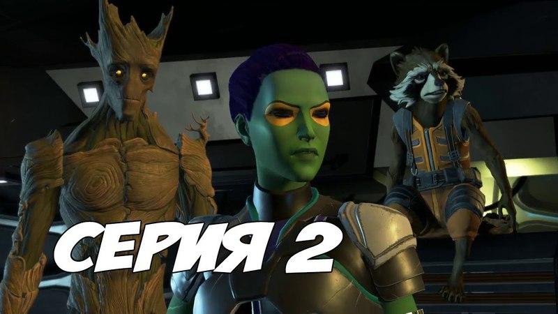 РЕШИЛИ ПРОДАТЬ ТЕЛО ТАНОСА - Marvel's Guardians of the Galaxy Episode 1 - Прохождение 2