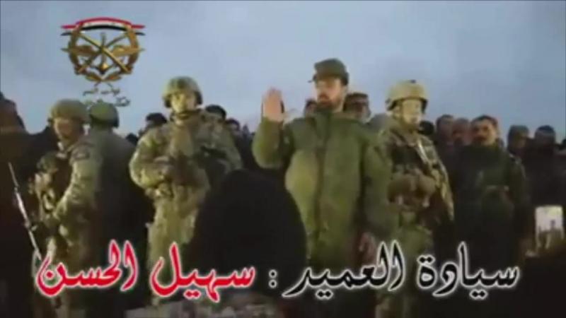 СпН РФ   Anti Terror Forces   ATF