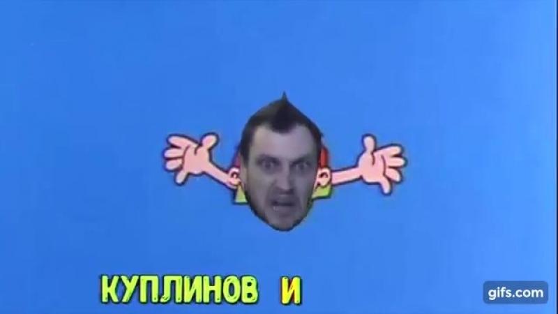 Заставка «Ералаш» By Kuplinov ► Play