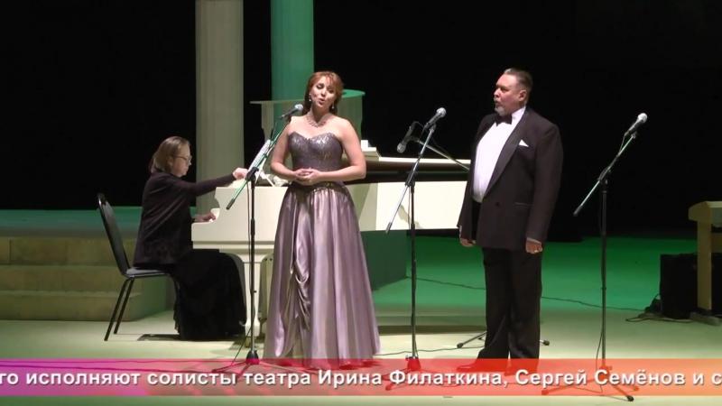 Вечер воспоминаний - Р.Беспалова и Д.Еремеев. Од пинге - 517. Эфир 17 ноября 2017 года