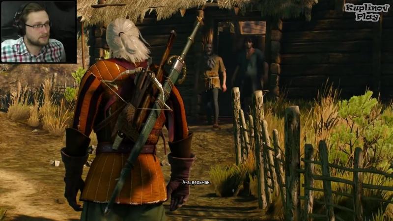Kuplinov ► Play The Witcher 3 Wild Hunt Прохождение ► МНОГО ЧУДИЩ ► 39