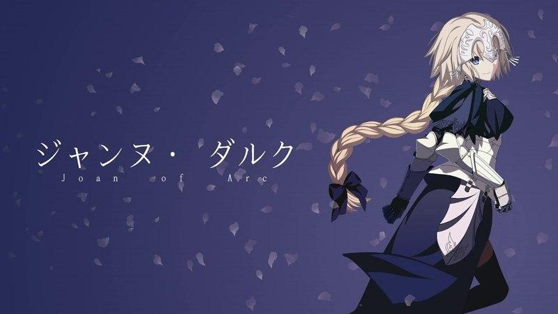Fate/Apocrypha OST II - Grand War