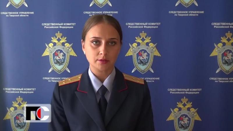ТНТ Тверской Проспект программа Патрульная Служба