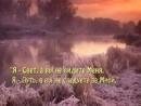 Разговор с Богом полная версия