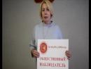 Президент ВРОО Ассоциация специалистов сестринского дела Нина Никитина о важности общественного наблюдения