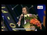 Денис Клявер - Не такая как все (Золотой граммофон-2013)