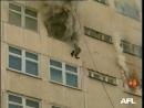 Пожар во Владивостоке 2006 год спасали начальство пока простые люди сгорели заживо