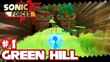 Lets play Sonic Forces part 1 - Green Hil Zone (All Red Rings S rang)