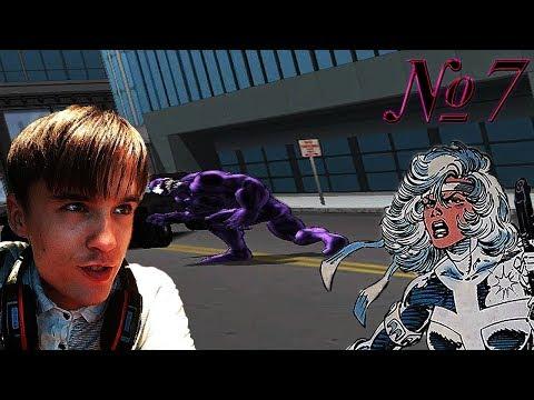 Ultimate Spider Man Прохождение Придется начистить серебристую саблю 7