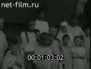 1921 г Голод в Поволжье -кинохроника