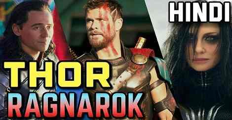 Thor Ragnarok in Hindi Dubbed Torrent