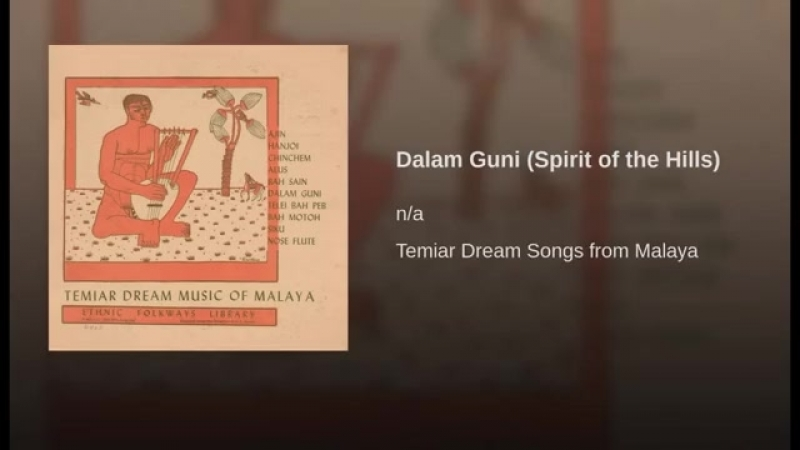 Dalam Guni (Spirit of the Hills) - YouTube