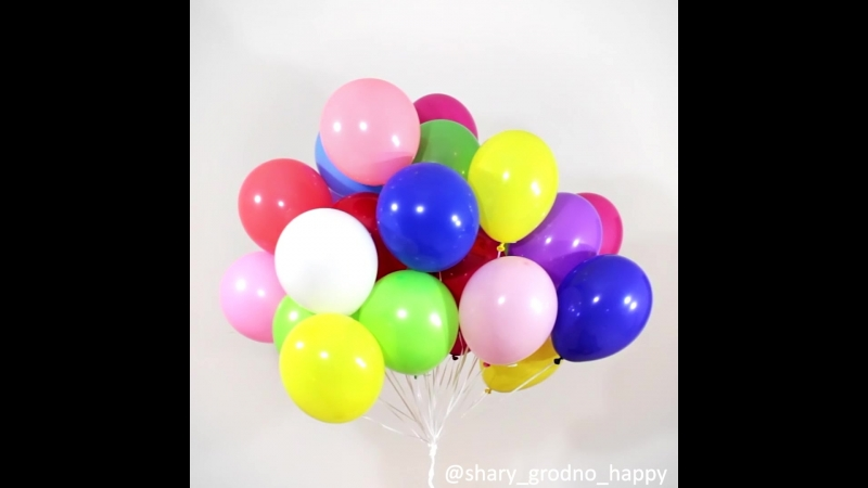 Разноцветное облако из обработанных гелиевых шаров украсит ваш праздник. Шары Гродно Happy