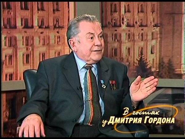 Павел Попович. В гостях у Дмитрия Гордона. 2/2 (2006)