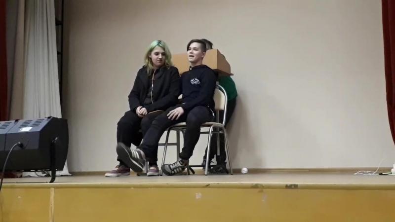 На свидание сцена 2