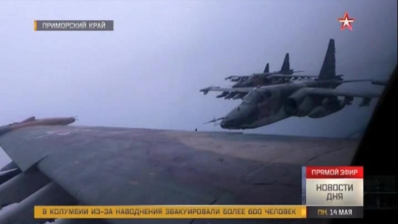 Стена огня и выжженная земля: летчики ВВО уничтожили позиции условных террористов