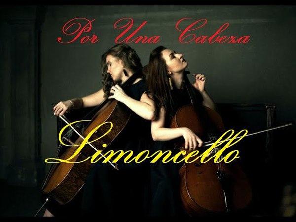 🔥Por Una Cabeza - Carlos Gardel | Cello cover by Limoncello
