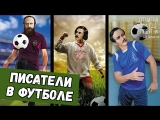 Дима Бикбаев. ХайпNews [05.04]