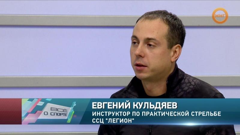 Совсем скоро! Всероссийский турнир по скоростной стрельбе Девяточка. Вы с нами?