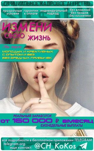 Девушки в дзержинске за бесплатно которые хотят секса